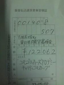 110507_215306.jpg