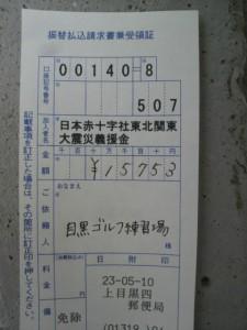 2011051010080000.jpg