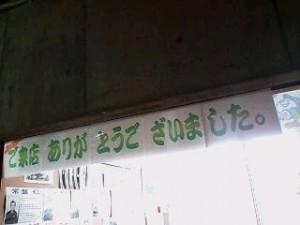 20110923105250.jpg