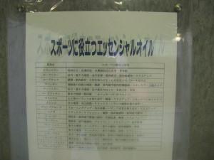 SANY0289.JPG